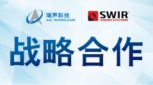 中国声学传感器企业瑞声科技投资美国 SWIR Vision Systems 图像传感器公司